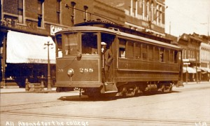 Early train car.