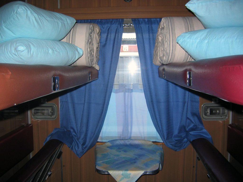 Trans-Siberian train interior.