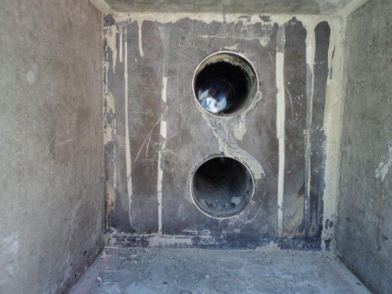 Holes left inside the column